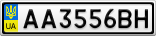 Номерной знак - AA3556BH