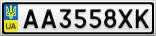 Номерной знак - AA3558XK