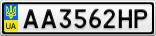 Номерной знак - AA3562HP
