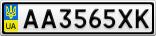 Номерной знак - AA3565XK