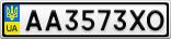 Номерной знак - AA3573XO