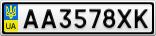 Номерной знак - AA3578XK