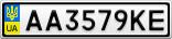 Номерной знак - AA3579KE