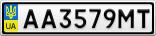 Номерной знак - AA3579MT