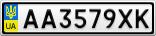 Номерной знак - AA3579XK