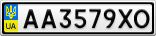 Номерной знак - AA3579XO