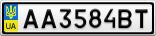 Номерной знак - AA3584BT
