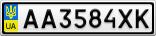 Номерной знак - AA3584XK