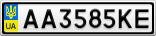 Номерной знак - AA3585KE