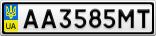 Номерной знак - AA3585MT