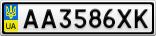 Номерной знак - AA3586XK