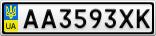 Номерной знак - AA3593XK