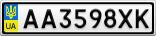 Номерной знак - AA3598XK