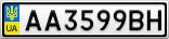 Номерной знак - AA3599BH