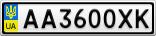 Номерной знак - AA3600XK