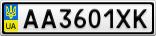 Номерной знак - AA3601XK
