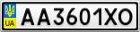 Номерной знак - AA3601XO