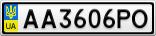 Номерной знак - AA3606PO
