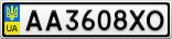 Номерной знак - AA3608XO