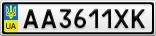 Номерной знак - AA3611XK