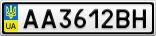 Номерной знак - AA3612BH