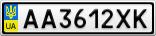 Номерной знак - AA3612XK