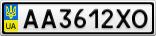 Номерной знак - AA3612XO