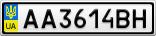 Номерной знак - AA3614BH