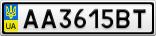 Номерной знак - AA3615BT