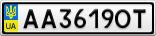 Номерной знак - AA3619OT