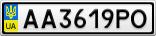 Номерной знак - AA3619PO
