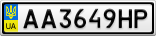 Номерной знак - AA3649HP