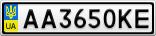 Номерной знак - AA3650KE