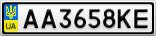 Номерной знак - AA3658KE