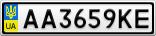 Номерной знак - AA3659KE