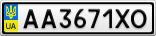 Номерной знак - AA3671XO