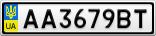 Номерной знак - AA3679BT