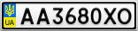 Номерной знак - AA3680XO