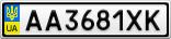 Номерной знак - AA3681XK