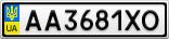 Номерной знак - AA3681XO