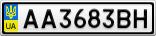 Номерной знак - AA3683BH