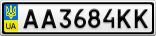 Номерной знак - AA3684KK