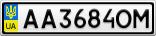 Номерной знак - AA3684OM