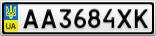 Номерной знак - AA3684XK