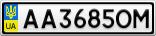 Номерной знак - AA3685OM