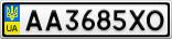 Номерной знак - AA3685XO