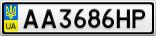 Номерной знак - AA3686HP