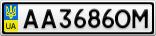 Номерной знак - AA3686OM