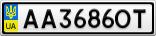 Номерной знак - AA3686OT