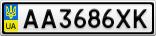 Номерной знак - AA3686XK